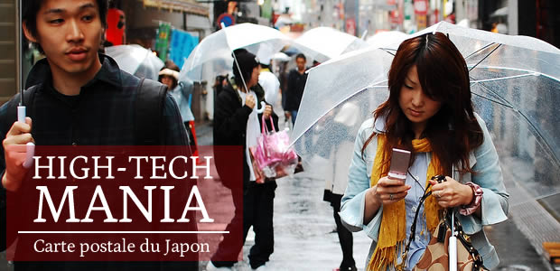 High-tech mania – Carte postale du Japon