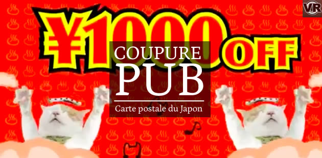 Coupure pub – Carte postale du Japon