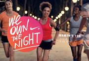 We own the night, la course féminine de Nike