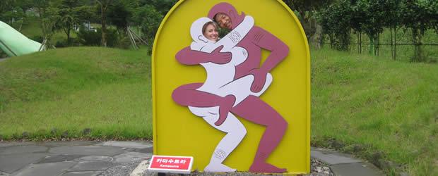 whaaat Lune de miel à LoveLand   Carte postale de Corée du Sud