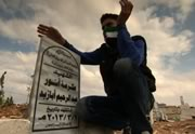 Lien permanent vers Une soirée consacrée à la Syrie sur France 5