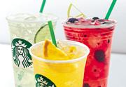 Lien permanent vers Bon plan Starbucks : une boisson fraîche à moitié prix !