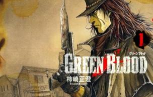 Lien permanent vers « Green Blood », de Masasumi Kakizaki