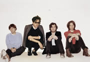 Trying to be cool, le nouveau clip de Phoenix