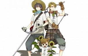 Lien permanent vers Barakamon, un super manga feel-good