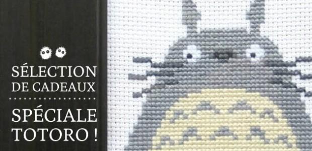 Sélection de cadeaux — Spéciale Totoro !