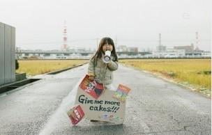 Lien permanent vers Toyokazu Nagano, sa fille et ses photos kawaii