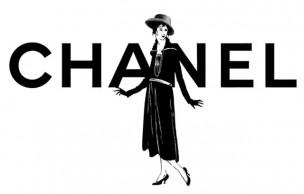 Lien permanent vers Inside Chanel : l'histoire de Chanel en 9 chapitres