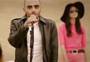 Villa Rosa, le nouveau clip de Da Silva