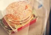 Lien permanent vers Le Bigger Big Mac débarque à McDonald's !