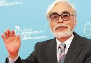 Lien permanent vers Hayao Miyazaki… revient !