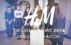 Lien permanent vers H&M Design Awards 2014 : et le gagnant est…