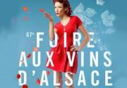 Lien permanent vers 67ème Festival de la Foire aux Vins d'Alsace : les premiers noms !