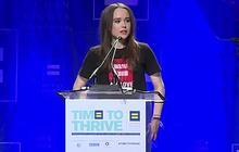 Ellen Page fait son coming-out dans un discours plein d'émotions