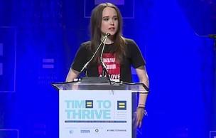 Lien permanent vers Ellen Page fait son coming out dans un discours plein d'émotions