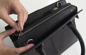 Lien permanent vers L'iBag, le sac à main sexiste qui empêche de dépenser trop