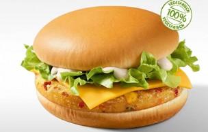 Lien permanent vers Un burger végétarien chez Mc Donald's, une appétissante revendication