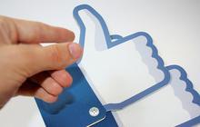 Précisez votre genre sur Facebook !