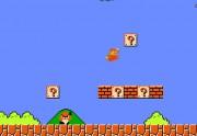 Lien permanent vers Super Mario joué sur… un instrument vieux de plusieurs millénaires !