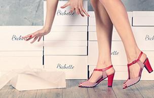 Lien permanent vers Ellips lance Bichette, des chaussures de créateurs plus accessibles