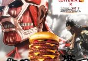 Lien permanent vers Des burgers «L'attaque des Titans» au Japon