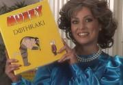 Lien permanent vers Apprenez le Dothraki grâce à une VHS éducative