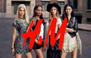 Lien permanent vers H&M lance son e-shop français !