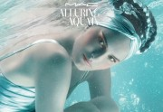 Lien permanent vers Alluring Aquatic, la nouvelle collection « marine » de MAC