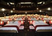 Lien permanent vers Un cinéma dortoir au BHV Marais !