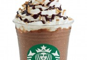 Lien permanent vers Le Frappuccino en « happy hour» jusqu'au 23 mai