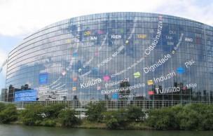 Lien permanent vers À quoi sert le Parlement européen ? – Je veux comprendre