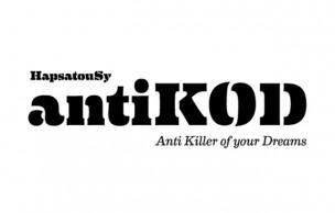Lien permanent vers antiKOD by Hapsatou Sy : gagne deux pass pour la journée beauté!