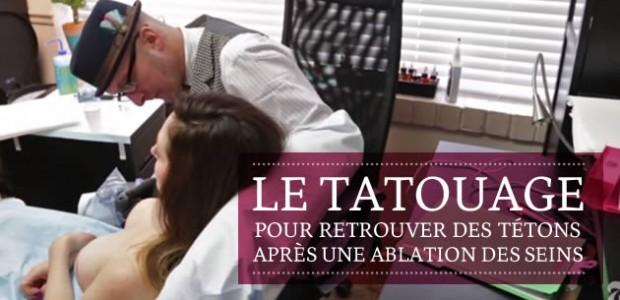 Le tatouage pour retrouver des tétons après une ablation des seins