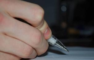 Lien permanent vers Réussir son écrit de français en première au bac 2014