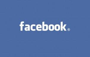 Lien permanent vers Facebook expérimente sur ses utilisateurs
