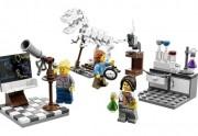 Lien permanent vers LEGO lance un nouveau set de femmes très cool !