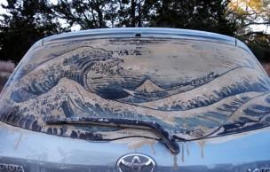 Lien permanent vers Scott Wade, l'artiste des voitures sales