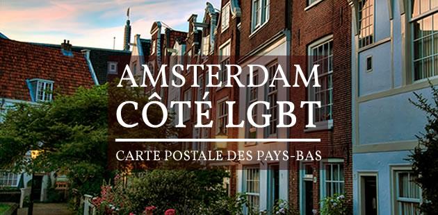 Amsterdam, côté LGBT — Carte postale des Pays-Bas