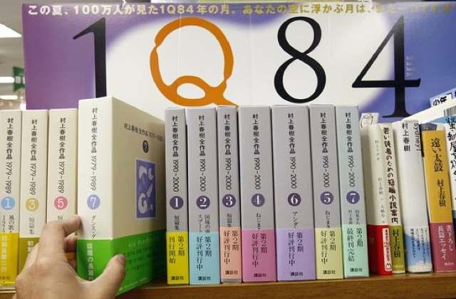 S'initier à la littérature japonaise en 3 romans