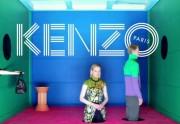 Lien permanent vers La publicité absurde de Kenzo x ToiletPaper