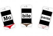 Lien permanent vers Offre un slip à ton téléphone avec Mobilepants !