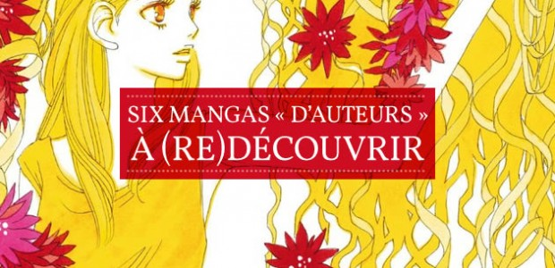 Six mangas «d'auteurs» à (re)découvrir