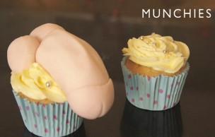 Lien permanent vers Les cupcakes pénis : le tuto WTF
