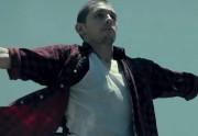 Ed Sheeran sort le clip de Don't, avec un danseur fou et fantastique