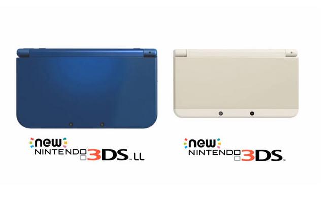 Les nouvelles 3DS et 3DSXL se dévoilent !