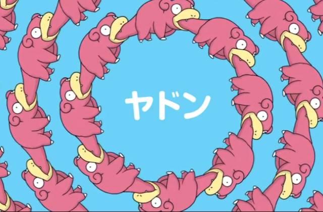 « Ramoloss », le premier reggae Pokémon officiel