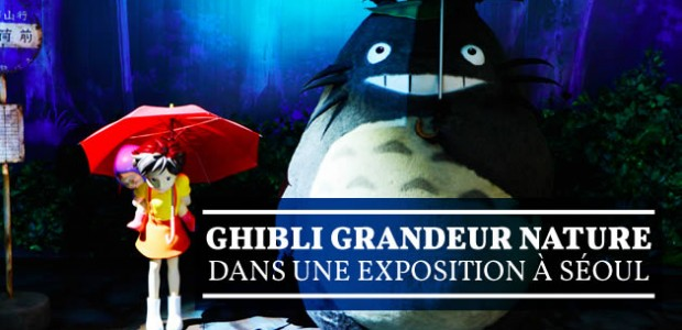 Ghibli grandeur nature dans une exposition à Séoul