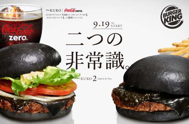 Le cheeseburger au fromage noir de Burger King Japan