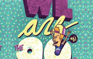Lien permanent vers 5×2 places à gagner pour la We Are The 90′s du vendredi 12 septembre 2014 !