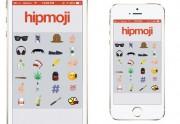 Lien permanent vers Hipmoji, les emojis pour hipster